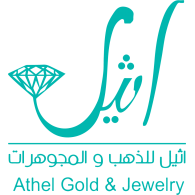 Logo of أثيل للذهب و المجوهرات