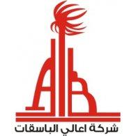 Logo of Aali Albasiqat
