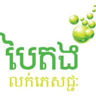 Logo of Baitong Drink Shop
