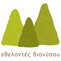 Logo of Dionysos Volunteers