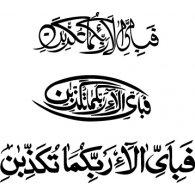 Logo of Fabi Aiyi Ala Irabbi ku ma tukazziban