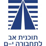 Logo of Jerusalem Transportation Master Plan