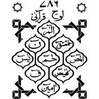 Logo of Lohe-e-Qurani