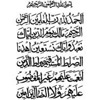 Logo of Sureh Fatiha