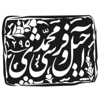 Logo of Mohammadi Nuts