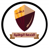 Logo of Qatar Defense