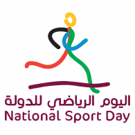 Logo of National Sport Day - Qatar