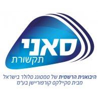 Logo of Sunny Communication