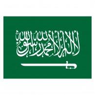 Logo of Saudi Arabia Flag