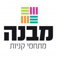 Logo of Mivne