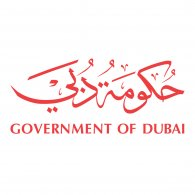Logo of Government of Dubai