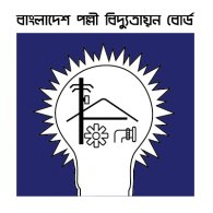 Logo of Palli Bidyut Board  বাংলাদেশ পল্লী বিদ্যুতায়ন বোর্ড