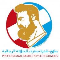 Logo of حلاق شفرة محترف للحلاقة الرجالية