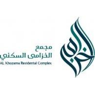 Logo of مجمع الخزامى السكني