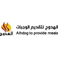 Logo of الهدوج لتقديم الوجبات