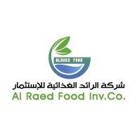 Logo of شركة الرائد الغذائية للإستثمار