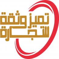 Logo of تميز وهةة للتجارة