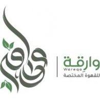 Logo of وارقة للقهوة المختصة