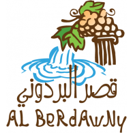 Logo of Al Berdawny Restaurant