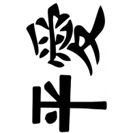 Logo of Vagner Faccin