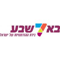 Logo of Beer Sheva Mutag
