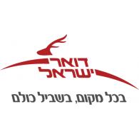 Logo of Israel Postal Company