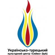 Logo of UKRAYNA TURKIYE Kultur Merkezi Syaivo Isik