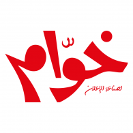 Logo of Khawam