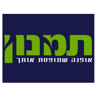 Logo of Tamnoon