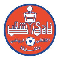 Logo of Al Shaab Club