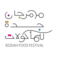 Logo of Jeddah Food Festival