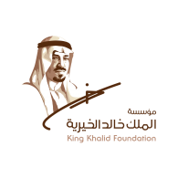 Logo of King Khalid Foundation