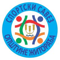 Logo of Sportski savez opstine Zitoradja