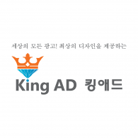Logo of Kingad