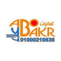 Logo of Alaa