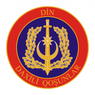 Logo of Azerbaycan Daxili Qoshunu