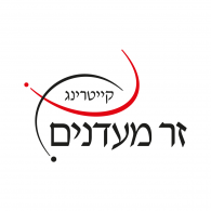 Logo of Zer Maadanim