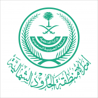 Logo of Emirate Of Northern Borders Province