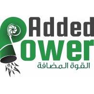 Logo of Added Power القوة المضافة