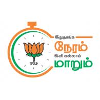 Logo of K Annamalai