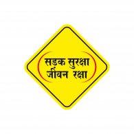 Logo of Sadak Suraksha Jeevan Raksha