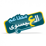 Logo of al 3essawy restaurant