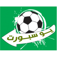 Logo of You Sport