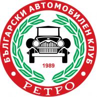 Logo of Bulgarian Automobile Club - RETRO (RETRO BAC)