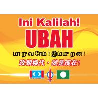 Logo of DAP PAS PKR UBAH