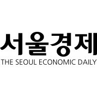 Logo of The Seoul Economic Daily