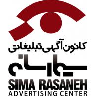 Logo of Sima Rasaneh advertising center