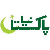 Logo of Naya Pakistan