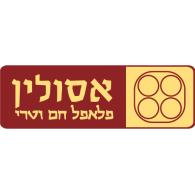 Logo of falafel asulin