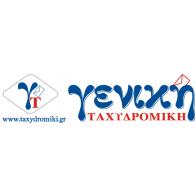 Logo of Geniki Taxydromiki